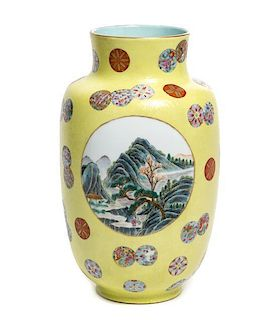 """A Famille Jaune Porcelain """"Lantern"""" Vase Height 10 3/4 inches."""