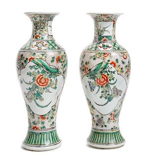 * A Pair of Famille Verte Porcelain Vases Height of pair 10 1/8 inches.