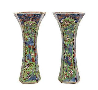 A Pair of Polychrome Enamel Vases Height 7 1/2 inches.