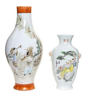 Two Polychrome Enamel Porcelain Vases Height of first 13 1/4 inches.