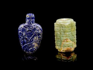 * Two Hardstone Snuff Bottles Height of taller 2 3/8 inches.