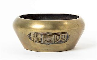 A Bronze Censer Diameter of opening 5 7/8 inches.