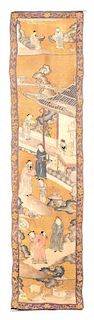 * A Kesi Silk Panel Height 64 x width 15 1/2 inches.