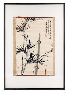 * Ma Shouhua, (1893-1977), Bamboo