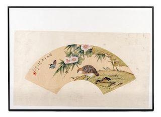 * Yu Zhizhen, (1915-1995), Flowers, Butterfly and Bird