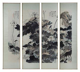 After Zhang Daqian, (1899-1983), Lotus Pond