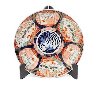 A Large Japanese Imari Porcelain Charger Diameter 23 5/8 inches.