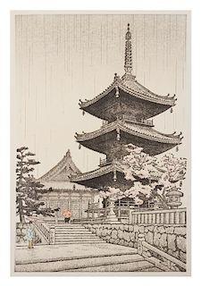 Nisaburo Ito, (1910-1988), The Pagoda of Kiyomizu Temple in Kyoto