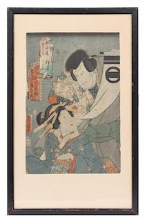 * Utagawa Toyokuni, (1769-1825), Figures