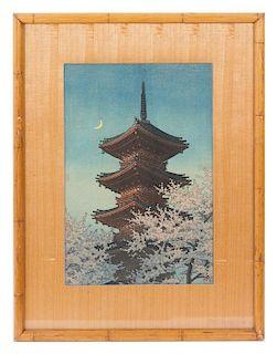 * Hiroshi Yoshida, (1876-1950), Pagoda