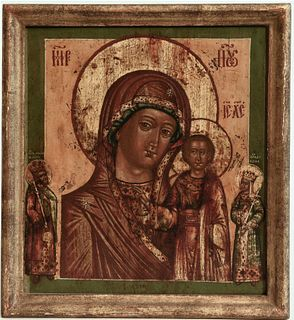 Early Russian Icon