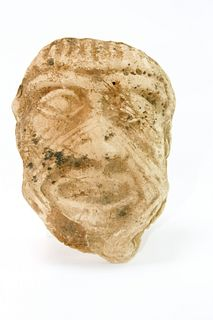 Ancient Babylonian Himbaba Clay Plaue c.1900 BC.