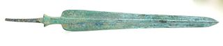 Large Ancient Luristan Bronze Spear Point c.1000 BC.