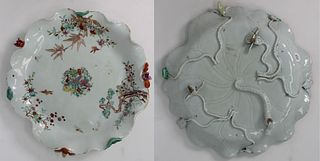Rare 18th C. Chinese Famille Rose Lotus Dish