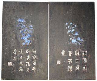Important Wood/Porcelain Panels, Signed Tang Ying
