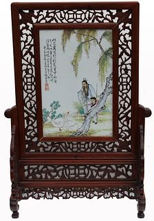 Large Chinese Porcelain Table Screen, Signed.