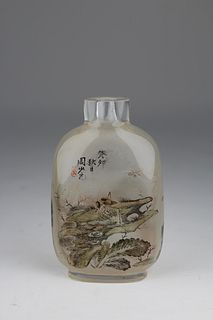 Important 1903 Interior Painted Snuff Bottle