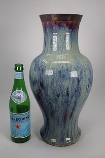 Chinese Flambe Glazed Porcelain Vase