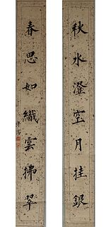 (2) Ru Pu  (China, 1896 - 1963) Scrolls