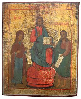 "Exhibited 19th C. Russian Icon, ""The Deisis"""