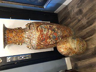 Large Ceramic Colorful Asian Vase and Egg