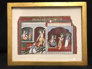 Indian Illistration from a Ramayana