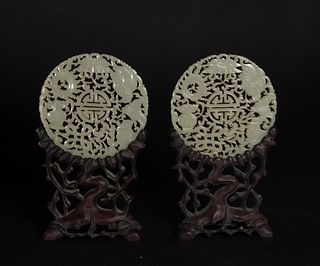 Pair of Chinese Pierced Jade Plaques, Early-19th Century
