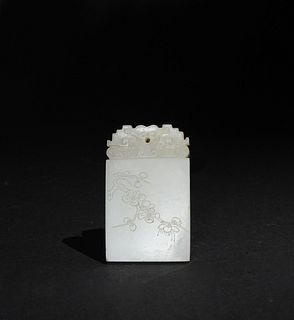 Chinese White Jade Plaque Carved with Flowers, 18th Century