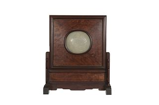 Chinese Hardwood Screen with18th Century White Jade Inset