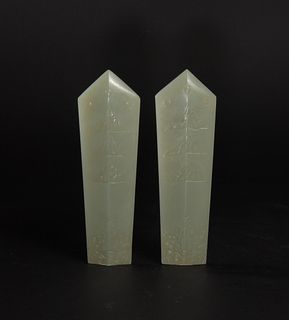 Pair of Chinese Celadon Jade Gui, Ming Dynasty
