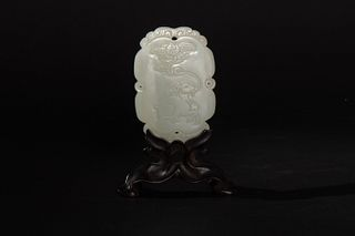 Chinese White Jade Plaque of Fu Character, 18-19th Century