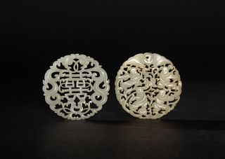 Pair of Chinese Pierced Jade Plaques, 18-19th Century