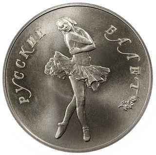 Russia: 1990 Palladium Ballerina 25 Roubles