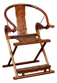 Asian Wood Folding Chair