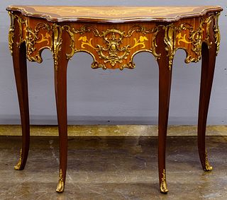 French Style Baroque Console Table