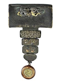 19th C. Meiji Bronze/Leather Japanese Pouch