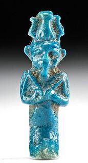 Egyptian Faience Pendant Osiroid Divinity, ex-Sotheby's