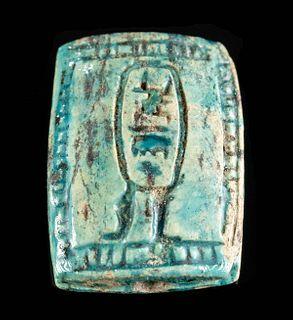 Egyptian Steatite Plaque Bead of Thutmose III, ex-Mitry