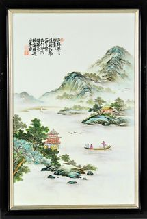 20th C. Chinese Finely Enameled Plaque
