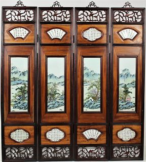 Late Qing Chinese (4) Part Enameled Tile Screen