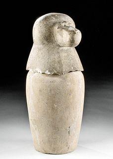 Egyptian Limestone Canopic Jar Baboon Head Hapy Lid