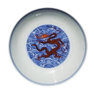 Chinese Iron-Red & Blue Dragon Dish, Qianlong Mark