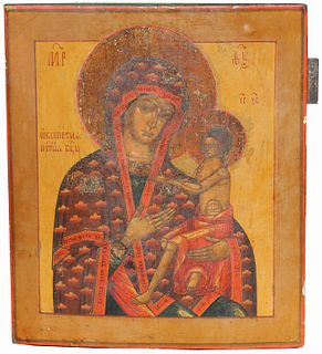"""Antique Russian Icon, """"It is Truly Meet"""""""