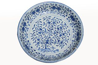Large Signed Chinese Blue/White Charger (as is)