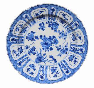 Chinese Kangxi Blue/ White Porcelain Dish, Signed