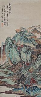 Hufan Wu (1894 - 1968) Original Watercolor