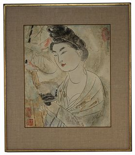 Chinese School, Signed Portrait of a Woman W/C