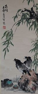 Chinese School, Signed Watercolor Scroll Painting