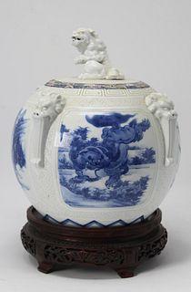Japanese Meiji Period Hirado Porcelain Vase