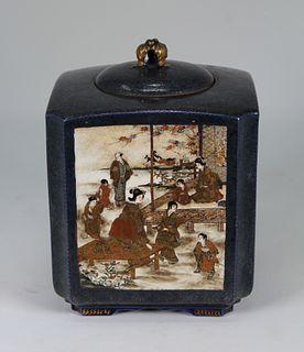 Kinkozan, Signed Meiji Period Satsuma Vase